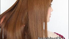 Brushingbeauty ブラッシング美人 ria【HD高画質】