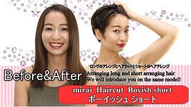 Haircut Boyish short mirai  ボーイッシュ ショート【full HD高画質】