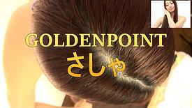 goldenpoint_さしゃ