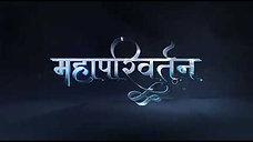 Maha Parivartan - Ek Atal Satya (Hindi)