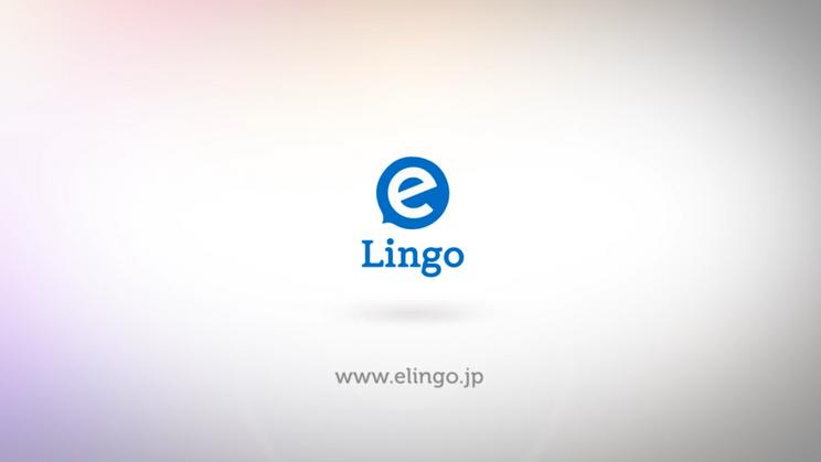 eLingo