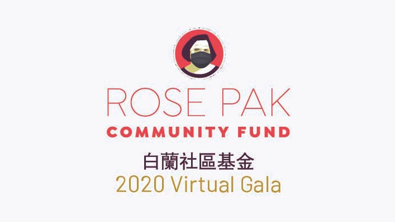 2020 Rose Pak Community Fund Virtual Gala
