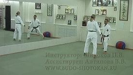 Karate. Shotokan. 8 kyu. The examination program 8 kiu. www.budo-shotokan.ru