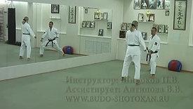 Karate. Shotokan. 9 kyu. The examination program 9 kiu. www.budo-shotokan.ru