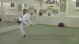 Karate. Shotokan. 7 kyu The examination program 7 kiu. www.budo-shotokan.ru