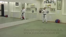 Karate. Shotokan. 5 kyu. Part 1.  The examination program 5 kiu. Party 1. www.budo-shotokan.ru