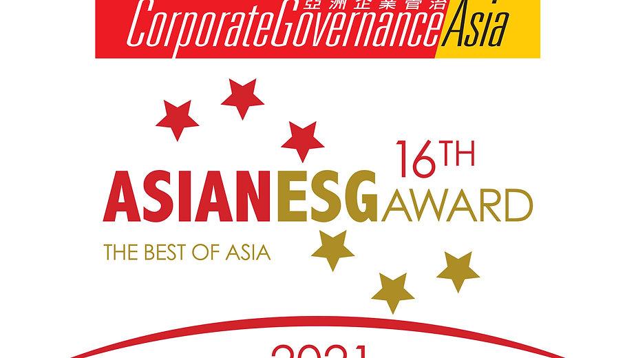 16th Asian ESG Award 2021