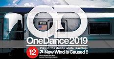 ONEDANCE VOL.12 KIDSの部 - HD 1080p