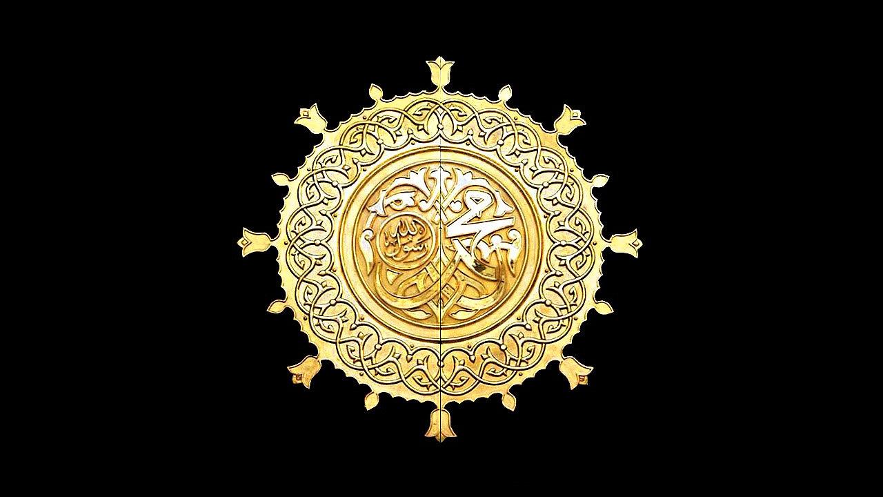 The Seera [Muhammad ﷺ] Series