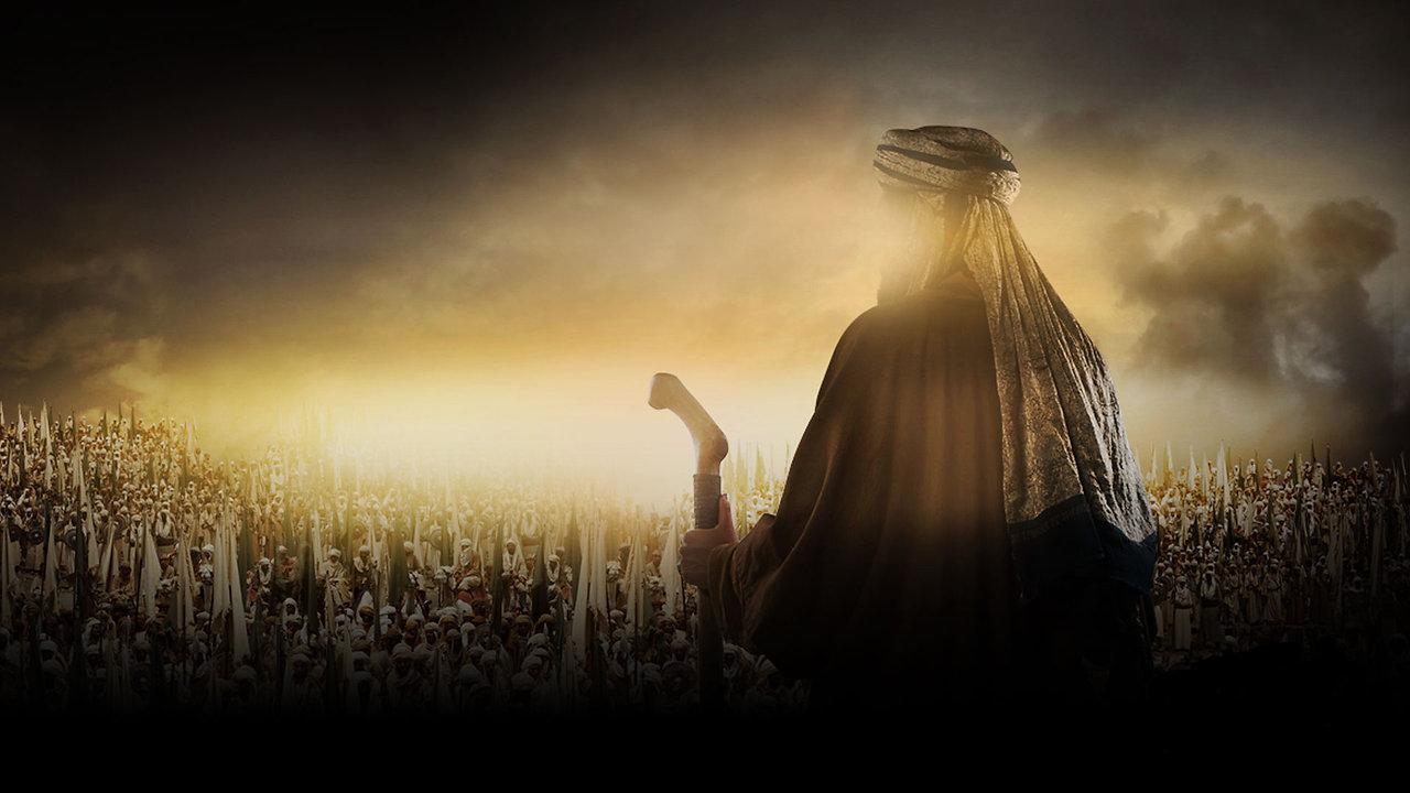 The Companions [Sahabah]