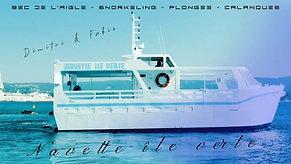 Navette de l'île verte - Film