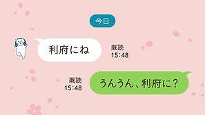 河合塾マナビスYou Tubeバンパー広告