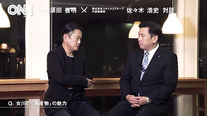 KIRIN×女川町 PR動画