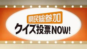 仙台市議会議員選挙CM