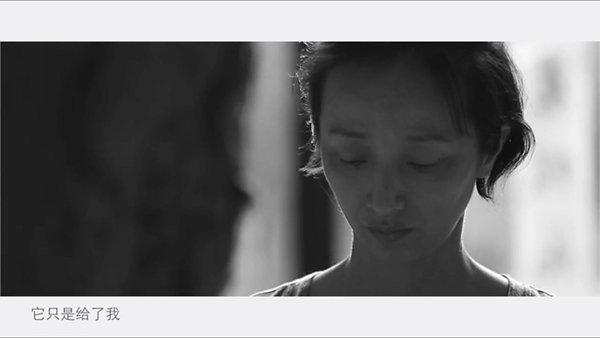 Xiang Jing Interview
