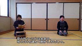 小謡 鶴亀