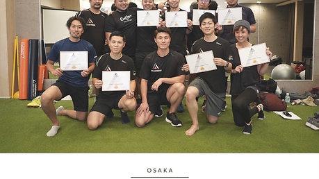 大阪第一期レベル2-卒業生の声