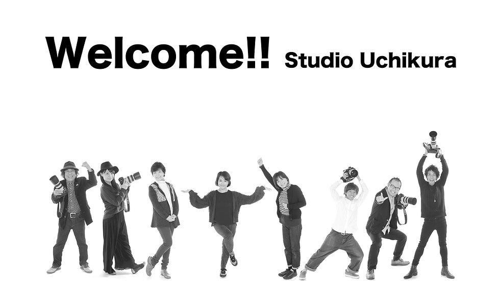 Studio Uchikura