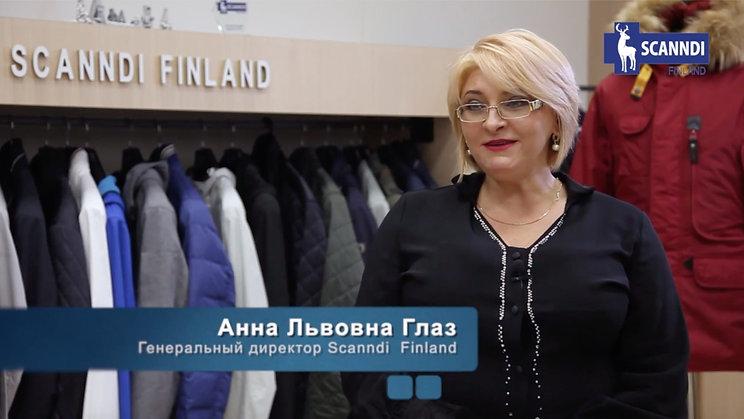 О компании SCANNDI Finland .
