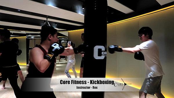 Kickboxing group class