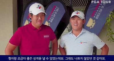 ISPS HANDA World Cup of Golf_TEAM KOREA