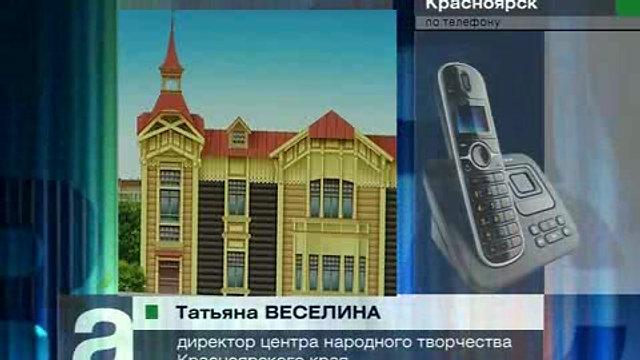 репортаж по телевидению