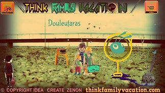 think eShop- douleutaras