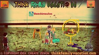 think eShop- AB vasilopoulos