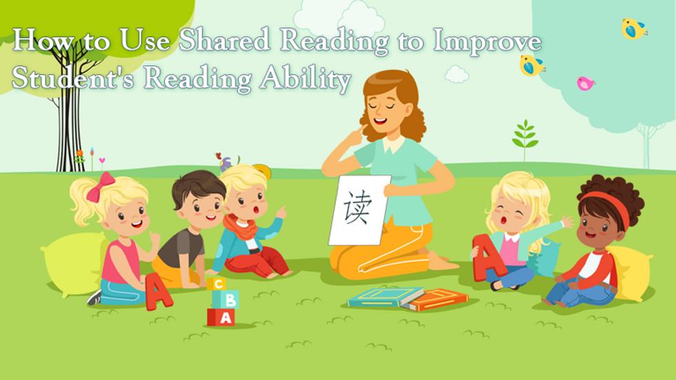 """""""梧桐讲坛""""第十四讲丨如何采用分享阅读教学提高低龄学生中文阅读能力"""