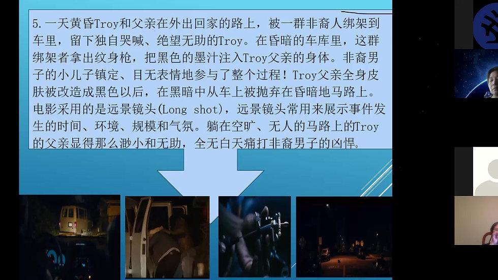 """""""梧桐讲坛""""第二十一讲丨电影欣赏可以开展的15种教学活动"""