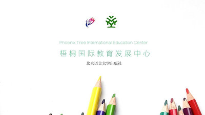 Phoenix Tree International  Education Center
