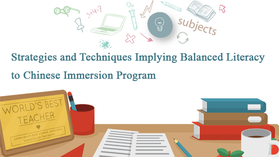 Strategies and Techniques Implying Balanced Literacy to Chinese Immersion Program