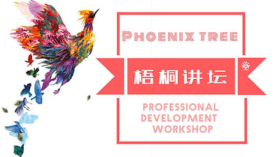 Phoenix tree Professional Development Workshop