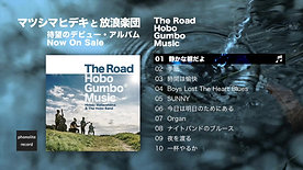 The Road Hobo Gumbo Music