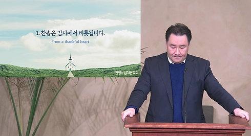 11월 29일 주일 오전 예배 실황