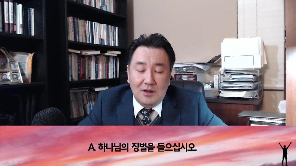12월 2일 수요 성경 공부 실황
