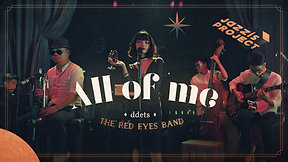 5CORES x 8 THE THEATER - JAZZ PROJECT : ALL OF ME | MV