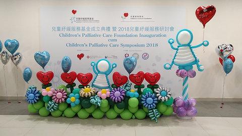 兒童紓緩服務基金成立典禮