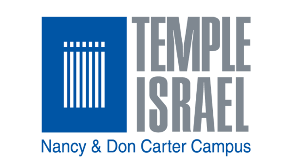 Temple Israel Intro