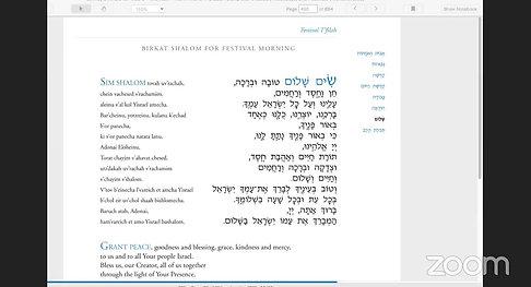 Sh'Mini Atzeret/Simchat Torah