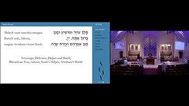 08-20-2021 Erev Shabbat
