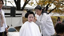 花嫁高島田髷