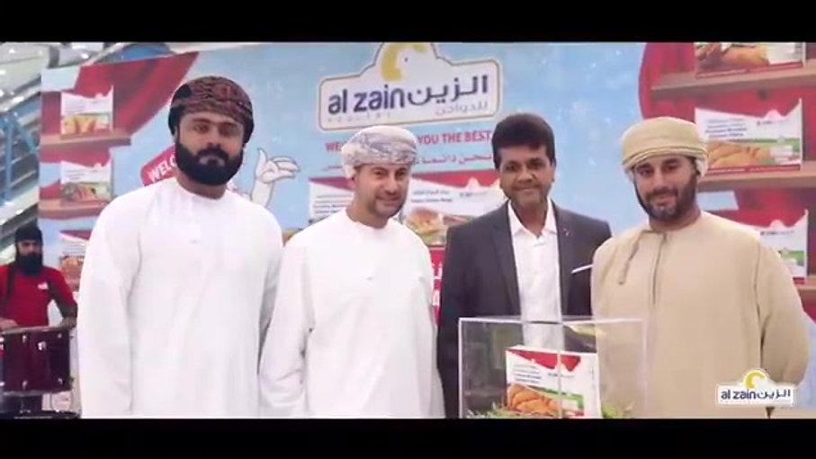 Al zain Product launch