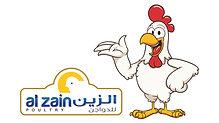 Al Zain Store and Butchery
