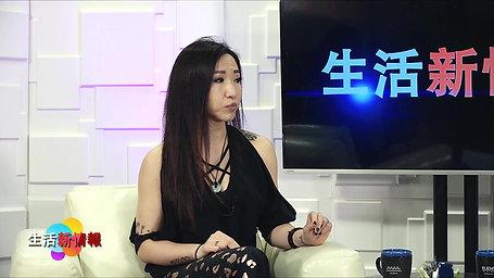 """Modern Life"" on SINO TV"