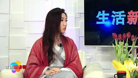 Chinese Fashion with Xiren Wang