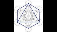 M 3.8 - Thérapie par la Géométrie Sacrée