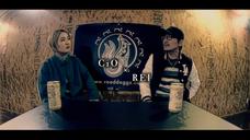 REI × CiO 【Dancer × Dancer 対談】