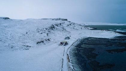 Promotion Logement en Islande