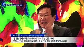 2015_대구PID전시회_대구MBC 인터뷰